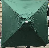 Зонт для сада, пляжа квадратный 2x2 м с клапаном, с серебряным напылением цвета в ассортименте