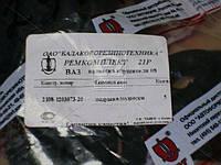 Ремкомплект подвески глушителя ВАЗ 2108 №21Р (производитель БРТ) Ремкомплект 21Р