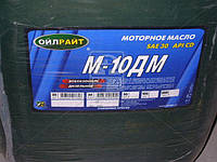 Масло моторное OIL RIGHT М10ДМ SAE 30 CD (Канистра 30л) 2505
