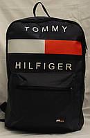Ранец Рюкзак  для подростка стильный Городской Wallaby Tommy Hilfiger, Тимми Хилфиджер 17-8201-1