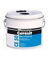 Гидроизоляция Ceresit СЕ 50 Эпоксидная грунтовка