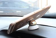 Держатель - магнит автомобильный 360' для телефона, планшета