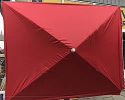 Зонт для сада, пляжа прямоугольный 2x3 м, с серебряным напылением цвета в асортименте