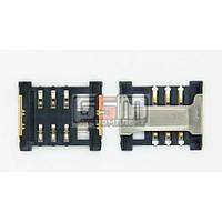 Слот (коннектор) сим карты для Fly iQ238, iQ431, iQ449, iQ4601, DS106D Original