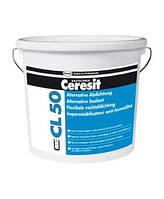 Гидроизоляция Ceresit CL 50 Двухкомпонентная гидроизоляционная мастика