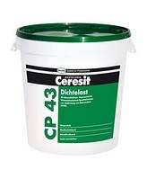 Гидроизоляция Ceresit CP 43 Двухкомпонентная эластичная гидроизоляционная мастика