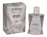 10th Avenue Riposte Blanc Karl Antony туалетная вода для мужчин 100 мл.