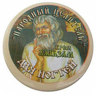 Для лечения ногтей крем - бальзам Народный целитель