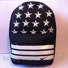 Ранец Рюкзак  для подростка Городской Nike Со Звездами  Wallaby Черный 17-8101-5, фото 2