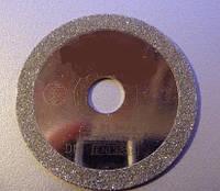 Диск отрезной алмазный 40 мм по стеклу, керамике, плитке, фото 1
