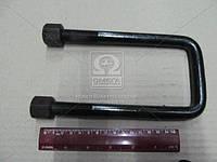 Стремянка рессоры задний ГАЗЕЛЬ М16х1,5 L=165 с гайкой (производитель Самборский ДЭМЗ) 3302-2912400-20
