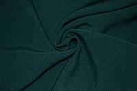 Костюмная ткань Мадонна темно зеленый