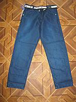 Джинсы детские синие с ремнем для мальчика 10-12 лет Турция