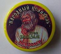 При невралгии лечение Невралек Народный целитель