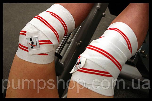 Бинты коленные Flexsports красно-белые - 1 пара (2 метра), фото 2