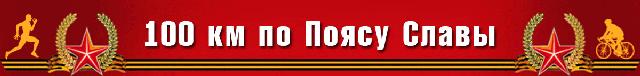 Вело-сотка Одесса 2017