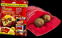 Мешочек для запекания картошки POTATO BAG, Мішечок для запікання картоплі