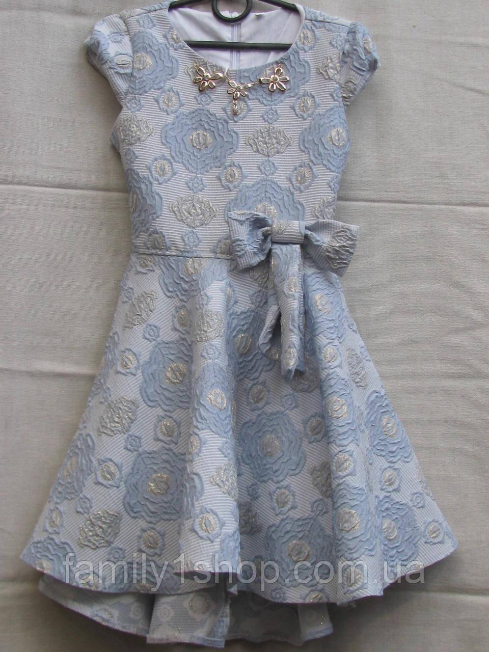 Платье для девочки 140 146