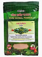 Арджуна, Аржуна, в порошке, для сердца и снижения давления, Arjuna powder (100gm)