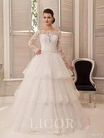 Свадебное платье 16-573