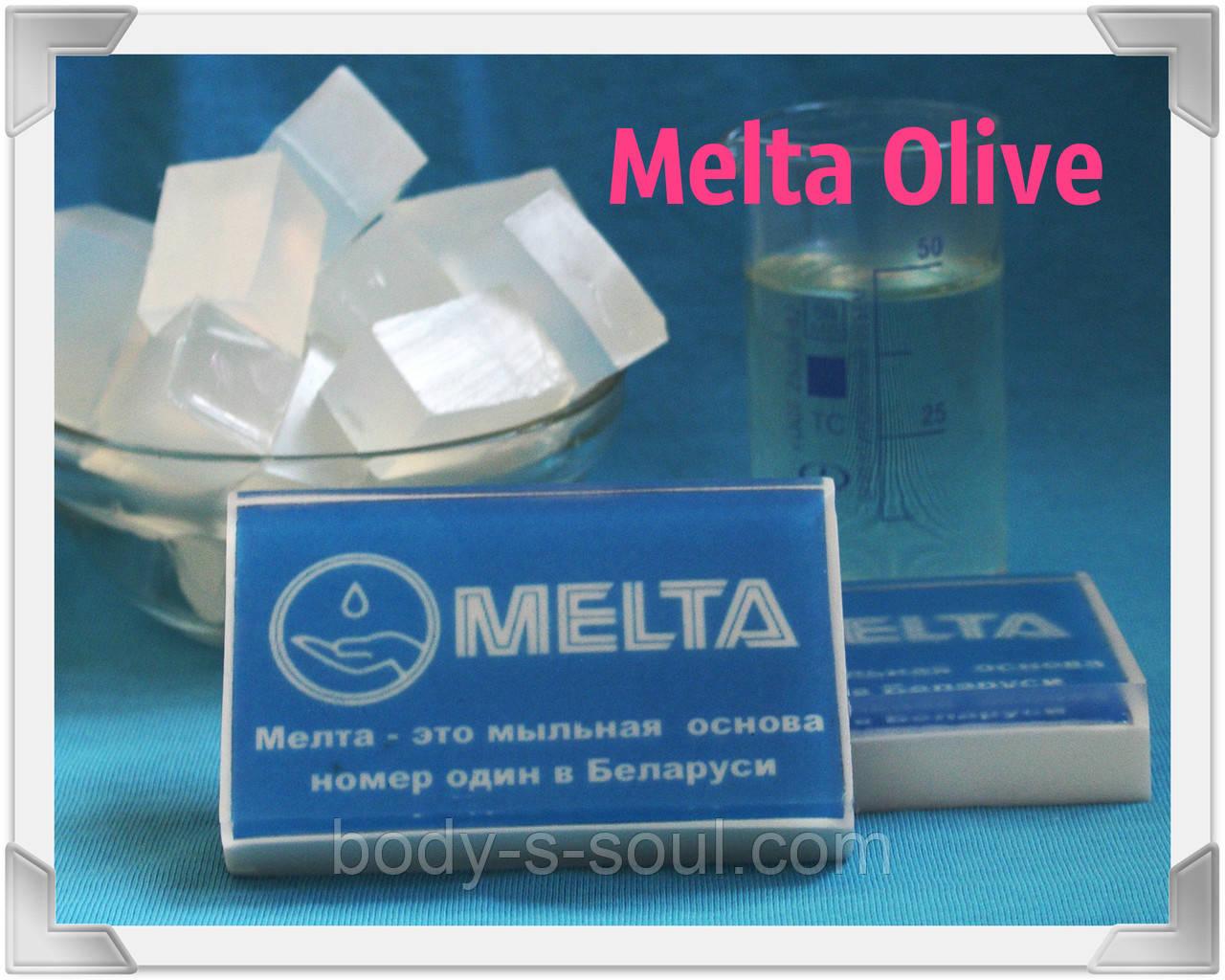 Мильна основа Melta Olive,Белоруссь