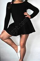 Купальник гимнастический хб с юбкой