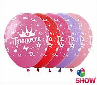 """Латексные воздушные шары с рисунком """"Принцесса корона"""", диаметр 12 дюмов (30 см.), печать шелкография 5 сторон"""