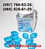 Препарат для потенции  Vigour 800, 10 капсул