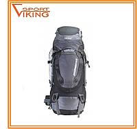 Рюкзак туристический CAMPUS NADEL 2 80+20 серый