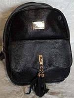 Рюкзак-сумка для девушек