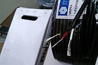 Кабель multicom 3х0,75