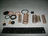 Рем комплект регулятора давления МАЗ, КРАЗ (полный) (Производство Россия) 11.3512010