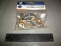 Ремкомплект колодки тормозная барабанных (производитель ГАЗ) 3110-3502900