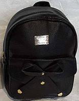 Городской рюкзак для подростков из экокожи