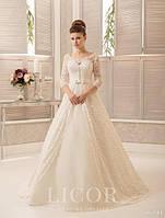 Свадебное платье 16-581