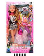 Большая Стильная Кукла для девочек с одеждой и аксессуарами