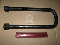 Стремянка рессоры передней КАМАЗ М20х1,5 L=240 с гайкой (производитель Самборский ДЭМЗ) 5320-2902400