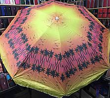 Зонт для сада, пляжа круглый 2,2 м с серебряным напылением цвета в ассортименте