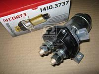 Выключатель массы КАМАЗ,УРАЛ (1410.3737) (производитель СОАТЭ) 5320-3737010-10
