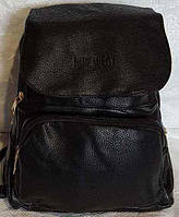 Стильный молодежный рюкзак-сумка