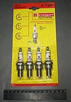 Свеча зажигания ЭЗ А-17ДВР ВАЗ зазор 0,5 ( комплект 4 штук блистер) (производитель Энгельс) А-17ДВР