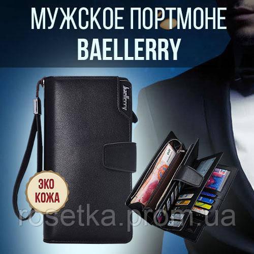 Мужской мини-клатч, портмоне Baellerry Business (Байлерри Бизнес) из эко-кожи