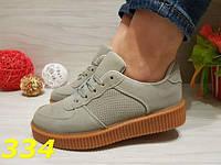 Кроссовки на рифленой платформе бежево-серые, кеды, кроссовки, мокасины, женская обувь, фото 1