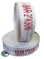 Шланг (рукав пожарный) для дренажно-фекального насоса 30 м D 51мм