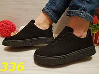 Кроссовки на рифленной платформе бежевые, кеды, кроссовки, мокасины, женская обувь, фото 1