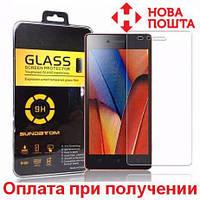 Закаленное защитное стекло Lenovo  Vibe X3