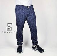 Спортивные штаны Pou трехнитка, темно-синие, фото 1