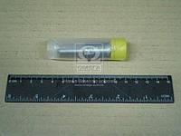 Распылитель МТЗ 100 (5х0,35) (производитель АЗПИ, г.Барнаул) 6А1-20с2-50.01