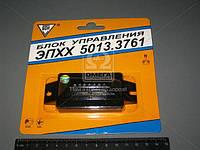 Блок управления ЭПХХ 5013.3761 в бли старого (производитель ВТН) 5013.3761