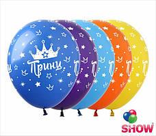 """Воздушные шары """"Принц"""" 12""""(30 см) пастель ассорти В упак: 100шт ТМ Арт «SHOW»"""